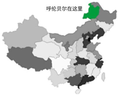 呼倫貝爾在中國的位置.jpg